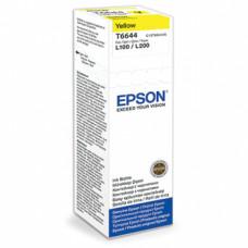 Epson C13T66444A Sarı Mürekkep 70 ML