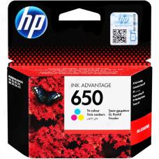 HP 650 Üç Renkli Orijinal Ink Advantage Mürekkep Kartuşu (CZ102AE)