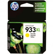 HP 933 XL Sarı Orijinal Mürekkep Kartuşu CN056A, CZ155A CN583A CR768A G3J47A CR769A G1X85A
