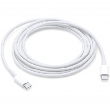 Apple Usb Type Şarj Data Kablosu 2M