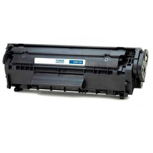 HP LaserJet 1022n 1022nw 1030 Muadil Toner Hp Q2612A