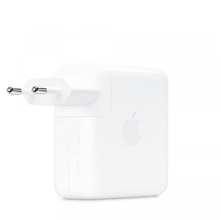 Apple 61 W USB-C Güç Adaptörü Orjinal Ürün