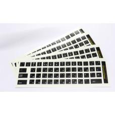Hebrew Keyboard Sticker, עִברִית, מקלדת עברית, מקלדת עברית